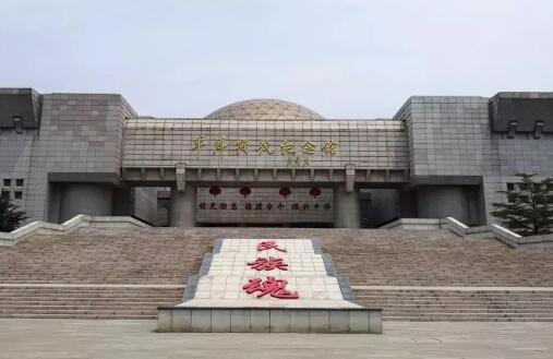 天津發布十大主題40條旅游精品線路