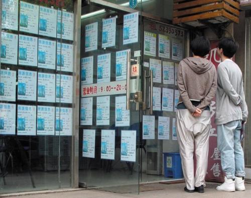 廣東省消委會調查顯示 逾五成受訪者對房產中介服務滿意度不高