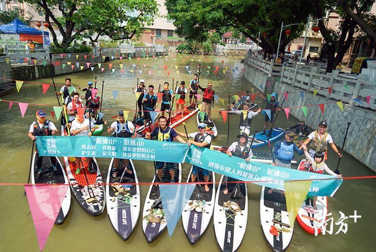 10.5萬志愿者!廣東從省到村建起五級護河隊伍