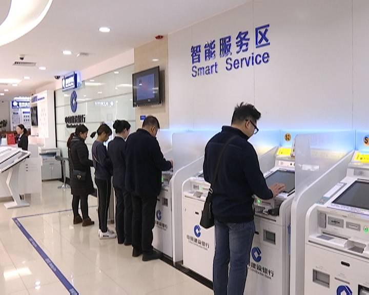 江門:部分公積金業務可在銀行自助機辦理