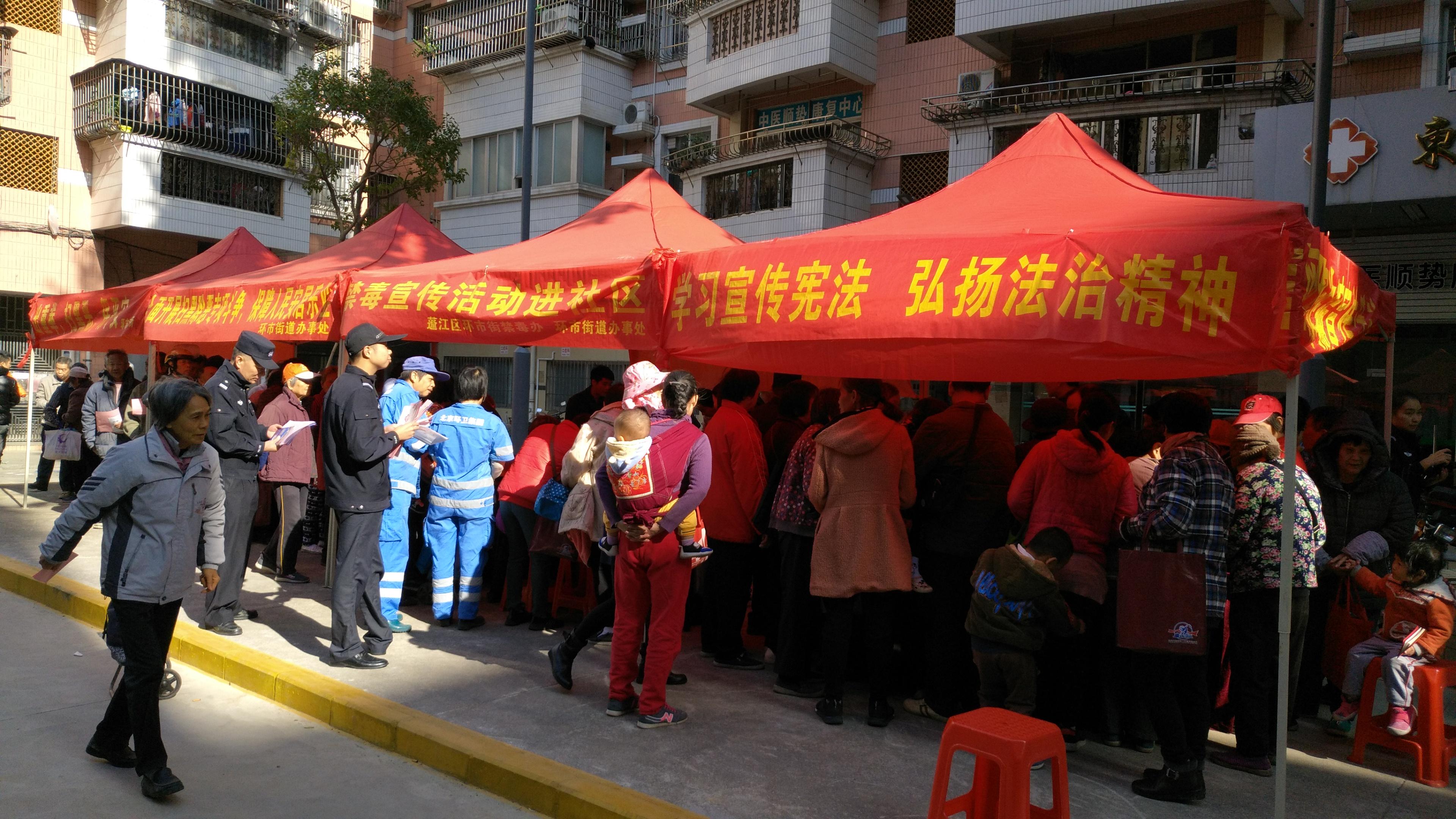 蓬江公安分局環市派出所開展禁毒宣傳進社區活動