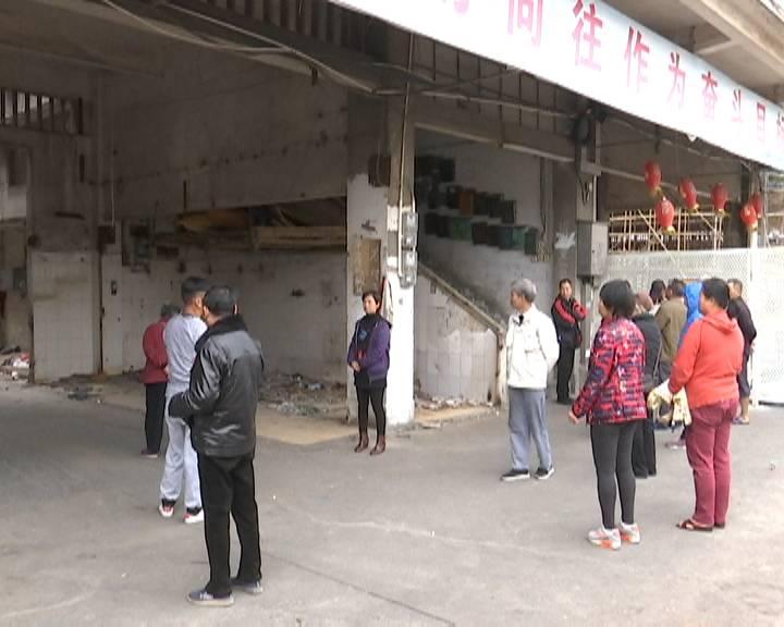 爭議:蓬江區汲芳市場樓梯底的權屬到底歸誰所有?