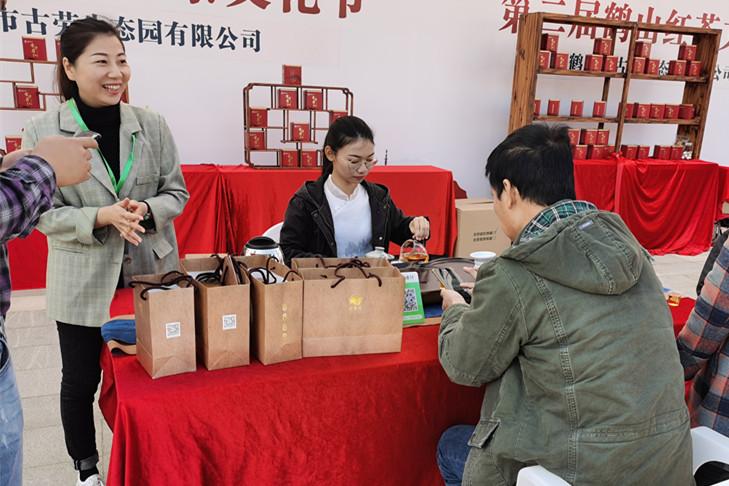 第二屆鶴山紅茶文化節開幕 打造鶴山紅茶品牌