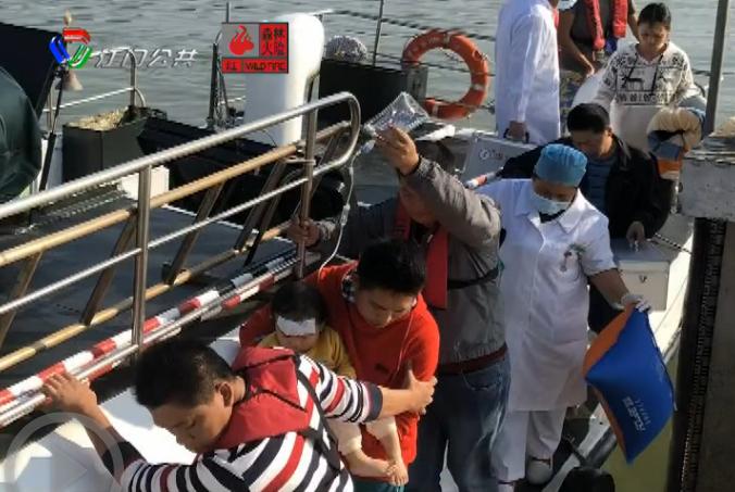 臺山多方聯動 海上營救高燒女童