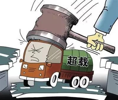 """全市整治超载货车行动揪出3辆""""百吨王""""1辆?#30333;?#30334;吨王?#20445;?#20854;中一?#25578;?#36229;载341%!"""