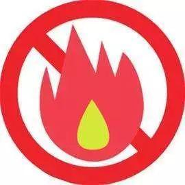 蓬江区发布森林防火禁火令!违反将受处罚!