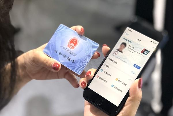江门市所有社保卡合作银行支持社保卡快速发卡