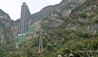 重慶:長江三峽神女峰景區投保1億元