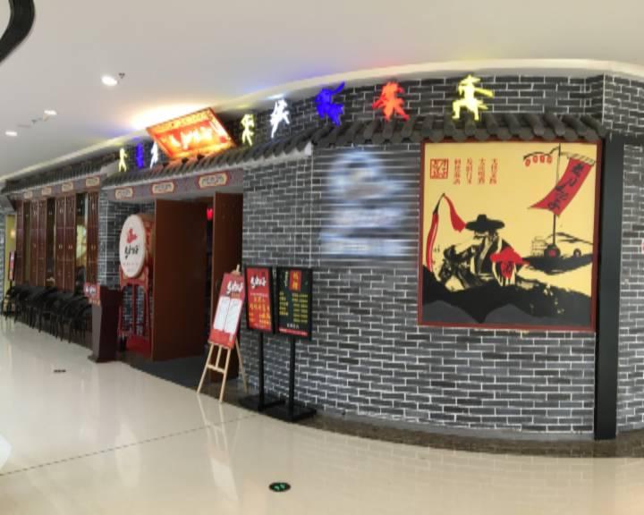蓬江区一餐饮店拖欠离职员工工资 记者帮忙讨说法