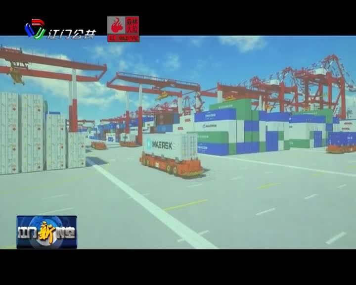 廣州南沙四期碼頭明年建成 打造智能碼頭標桿