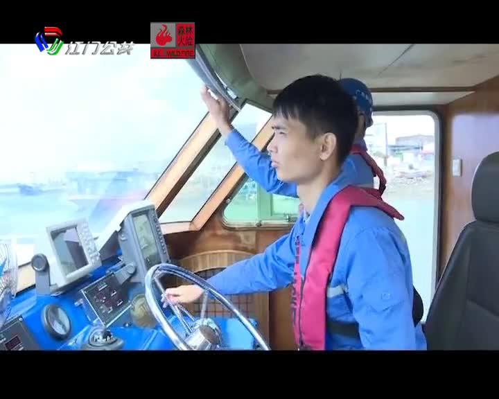 台山多方联动 海上营救高烧女童