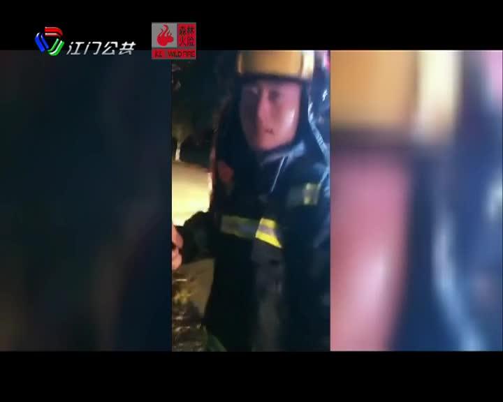 消防員全力救火 蟊賊趁火打劫