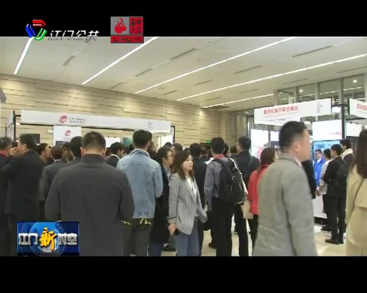 2019中國(廣州)國際紀錄片節:國際大咖蕓萃 聚焦產業未來