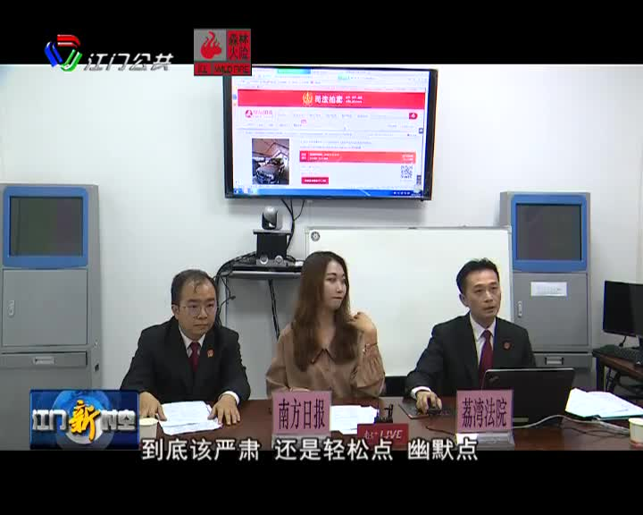 廣東首場司法網拍