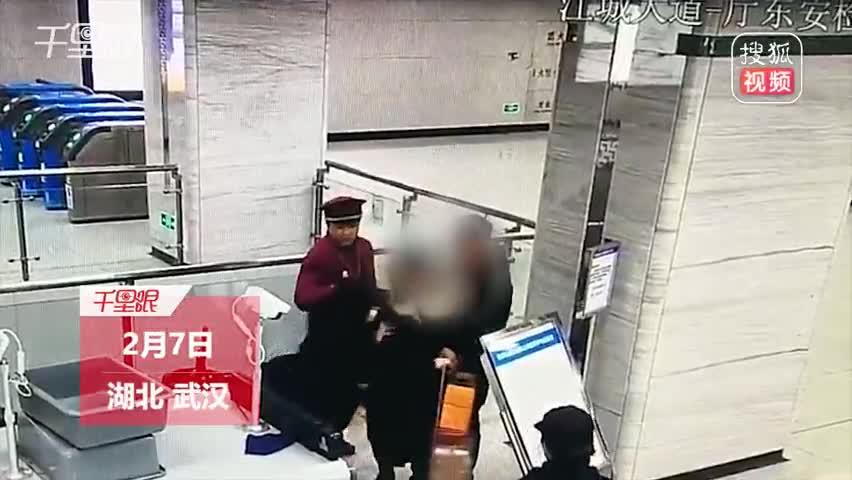 女子拒过地铁安检闯闸机 站务员阻拦被咬伤