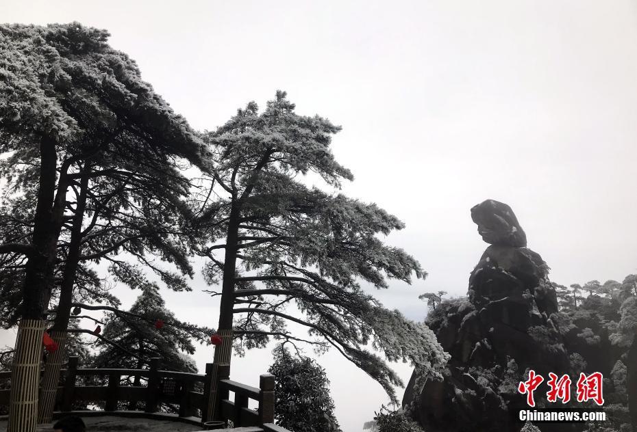 江西三清山初春瑞雪降九重
