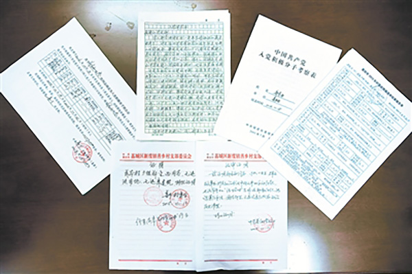 """莆田一村支书贪权培养""""接班人"""":安排""""沙霸""""入党又当官"""