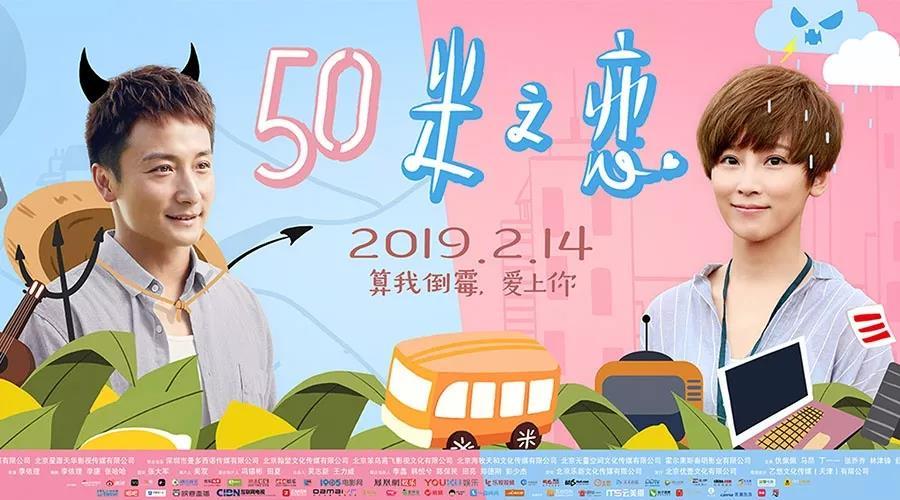 必须要看!在江门拍的这部电影上映,主演谢楠、方力申还要来江门!