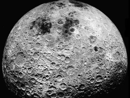 """月球再添5个""""中国地名"""" 有个地方叫天津"""