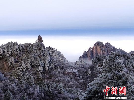 安徽黄山雪后初霁