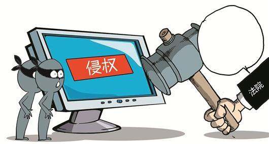 """""""西瓜视频""""和""""王者荣耀""""纠纷 法院认定直播侵权"""