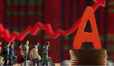 """A股大涨""""卖房炒股""""呼声再起,西安银行今日申购"""