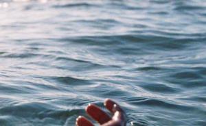 山东济南5男孩池塘边玩耍,4人不慎落水全部溺亡