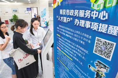 """新一年""""人才争夺战""""启幕:春节刚过就有多城发布户籍新政"""