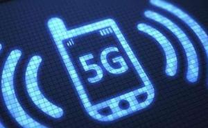 全球首批5G手机月底将集中亮相巴塞罗那:三星华为中兴争锋