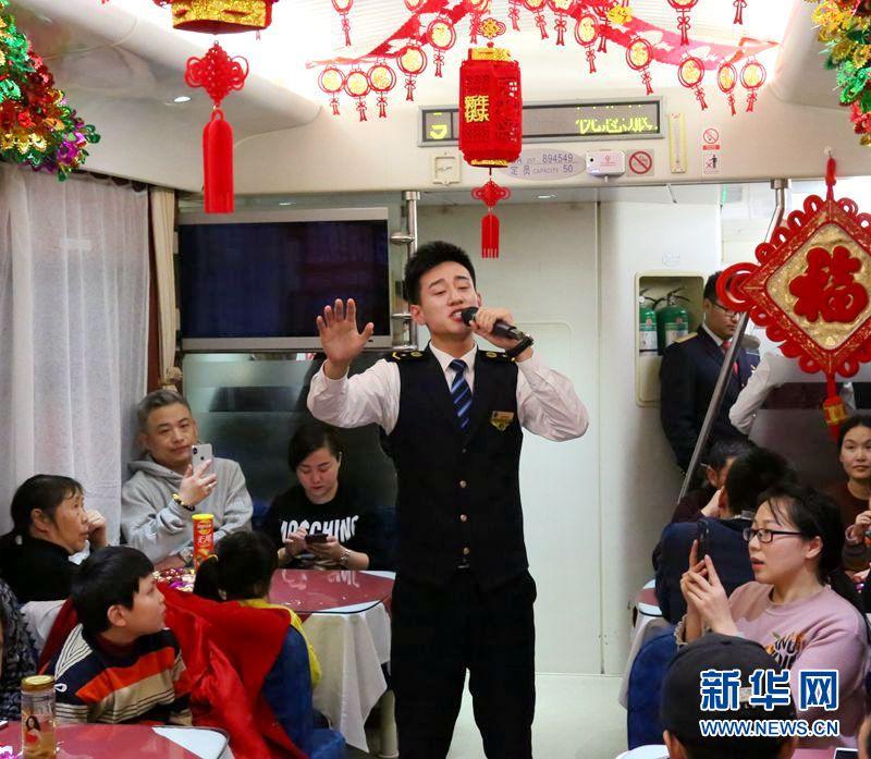 列车上的元宵节:为旅客带来别样的节日体验