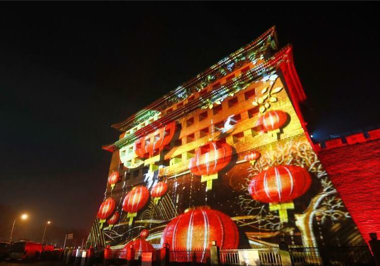 元宵节 北京德胜门城楼上演灯光秀