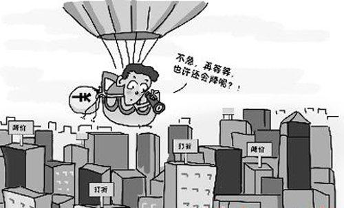 春节楼市成交量下滑90% 购房者:政策这么严 再等等