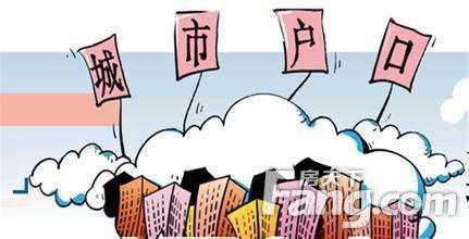 2018年京沪外迁人口流向哪儿?这些省市成新聚焦