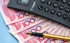 人民币汇率势如破竹,在岸、离岸分别升破6.70和6.69