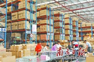 开门红!广东1月跨境电商进出口大幅增长