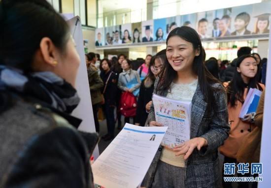"""广东高校""""薪酬榜"""":谁的母校最有""""钱途""""?"""