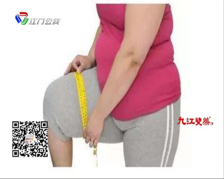 专家建议:远离肥胖要管住嘴、迈开腿