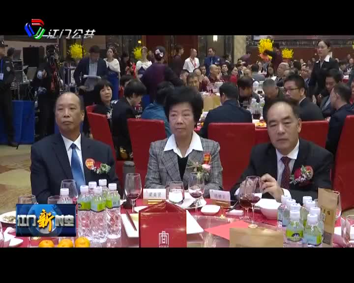 广东省恩平商会江门分会和江门市恩平商会合并