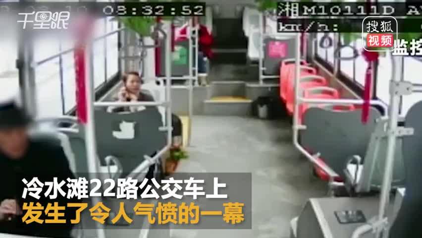 八旬老人持拐杖暴打公交女司机5分钟