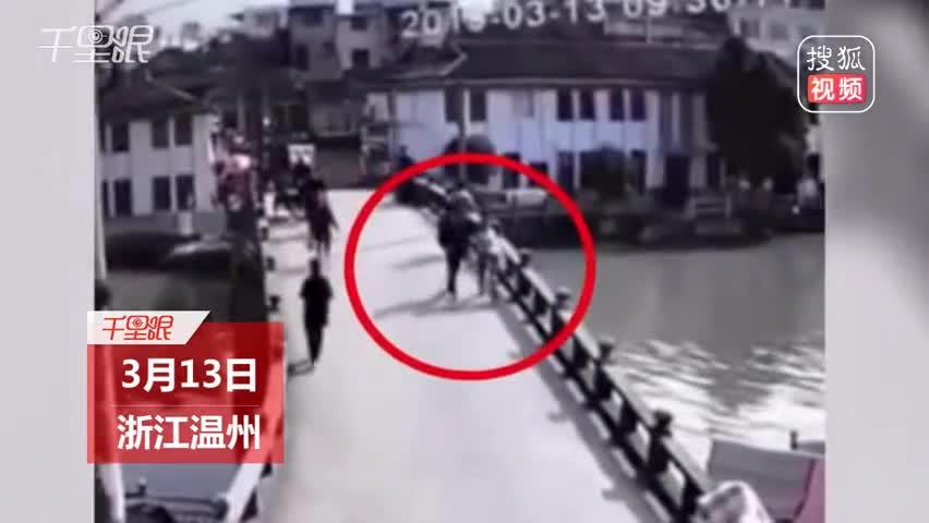 起争执过桥时丈夫一把将妻子推下河 警方:丈夫因涉嫌故意杀人罪被刑
