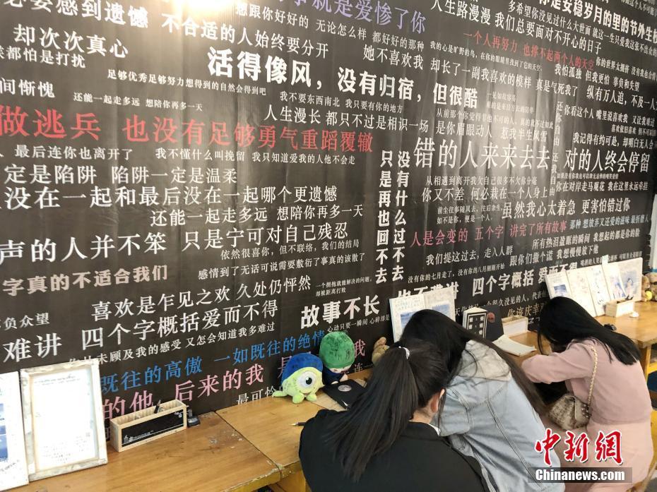"""西安""""失恋博物馆""""走红 珍藏爱情""""遗物"""""""