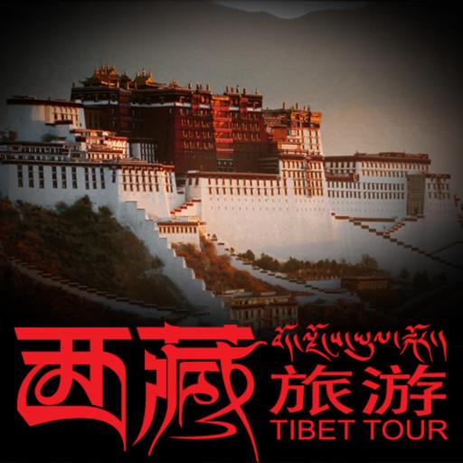 全国人大代表黄细花:开发西藏旅游资源需要加大航空物流支持