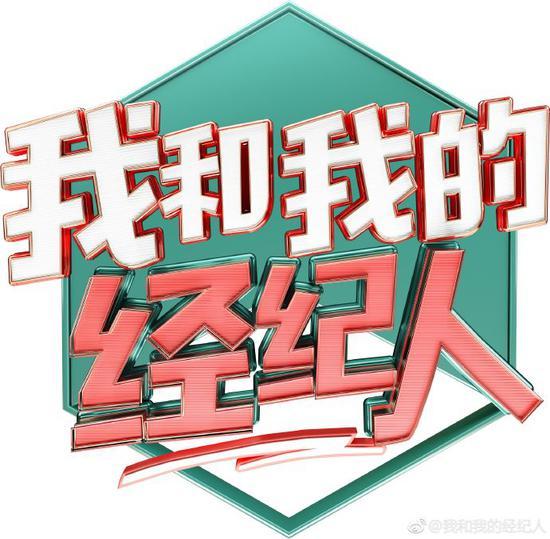 """上综艺大谈制造""""热搜"""",如此""""成功经验""""值得骄傲?"""