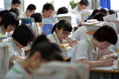 广东春季高考追加近万个招生指标 最高文科257分理科248分