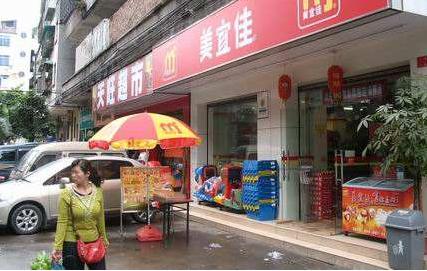 2018中国特许连锁100强榜单出炉 美宜佳百果园等广东7家企业上榜