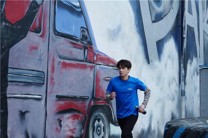吴磊 拒绝塑料星球为地球而跑
