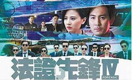 TVB今年的王牌剧发布