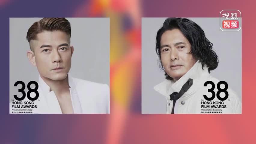 《无双》夺最佳影片导演等七奖横扫金像奖