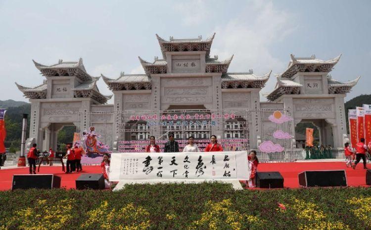 江西南城举行麻姑文化节(周)