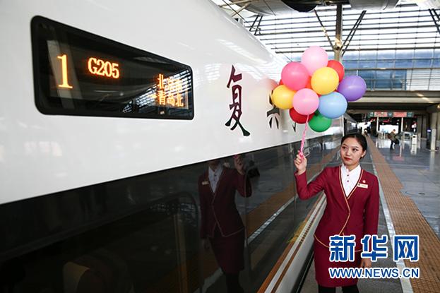 10日起全国实施新列车运行图 青岛纳入北京3小时圈